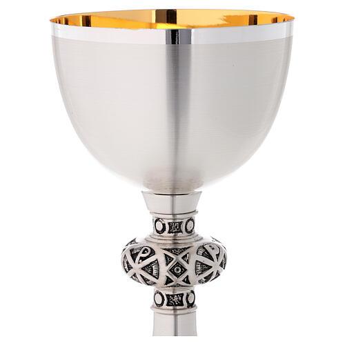 Calice e pisside ottone argentato cesellato croce celtica 3