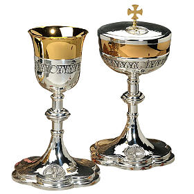 Chalice and ciborium with leaves and Celtic cross s1