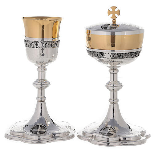 Chalice and ciborium with leaves and Celtic cross 1