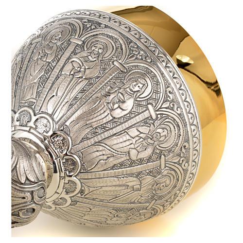 Calice pisside patena ottone argento 12 apostoli 8