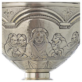 Chalice and ciborium with Last Supper and arcs s6