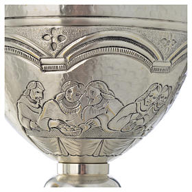 Chalice and ciborium with Last Supper and arcs s8