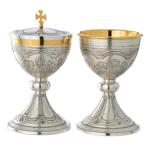 Chalice and ciborium with Last Supper and arcs 1