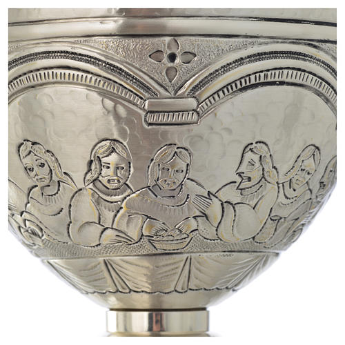 Chalice and ciborium with Last Supper and arcs 7