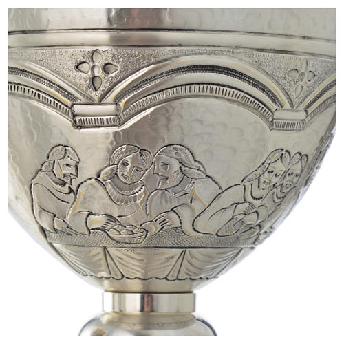 Chalice and ciborium with Last Supper and arcs 8