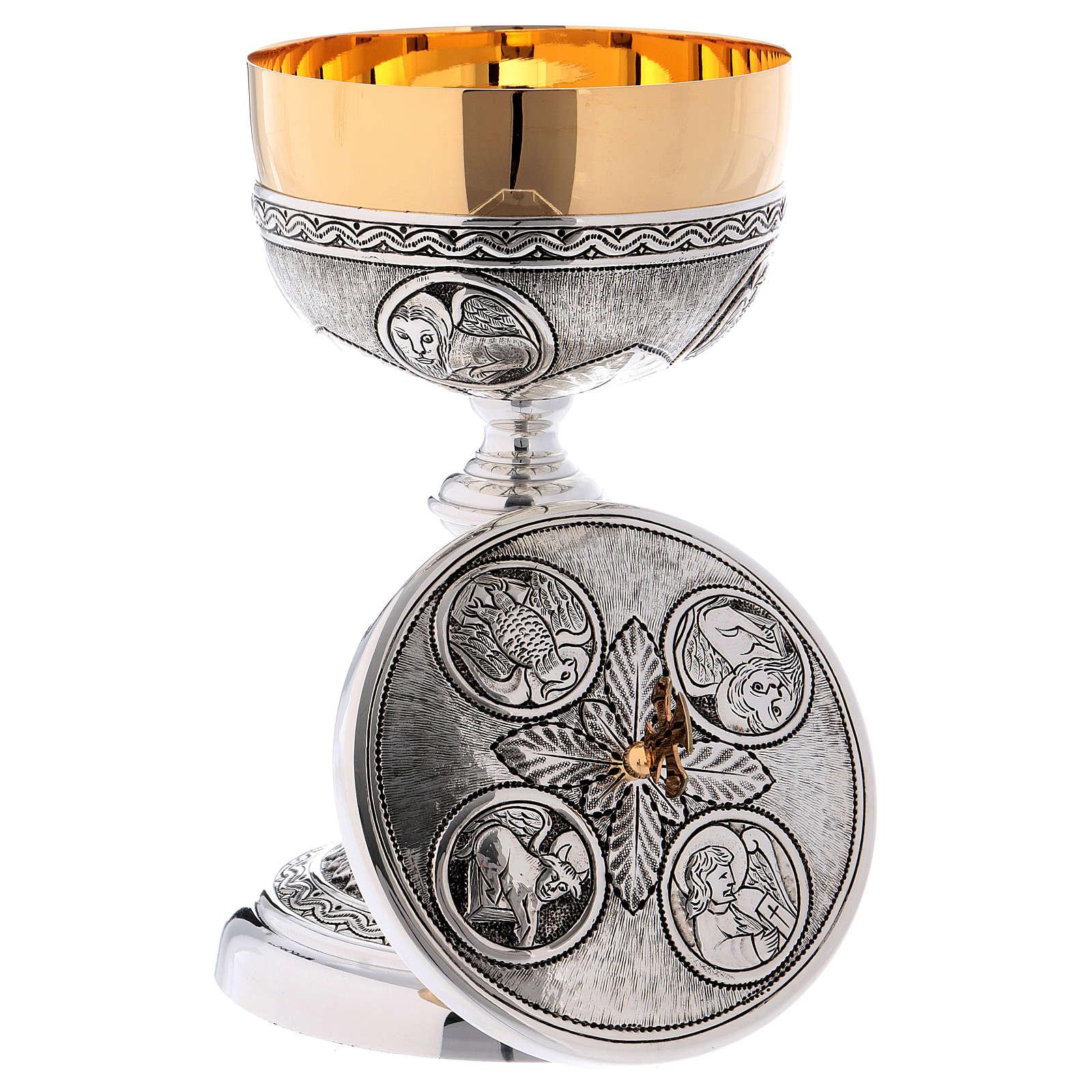 Calice pisside patena ottone argento croce celtica decori 4