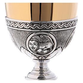 Calice pisside patena ottone argento croce celtica decori s7