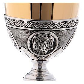 Calice pisside patena ottone argento croce celtica decori s8