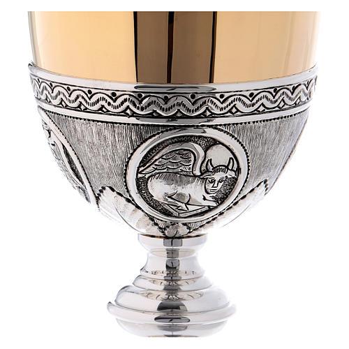 Calice pisside patena ottone argento croce celtica decori 3