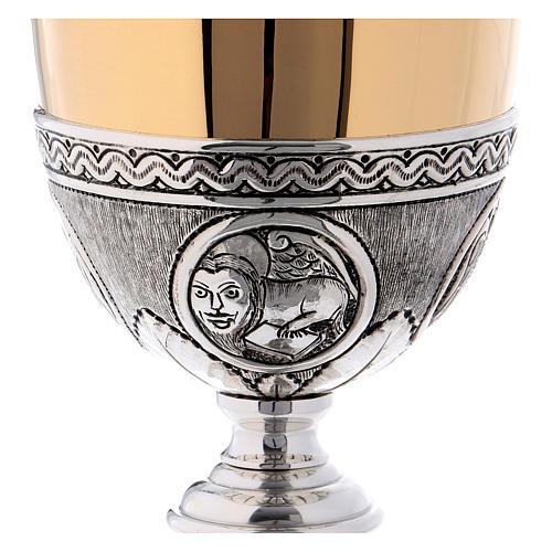 Calice pisside patena ottone argento croce celtica decori 7