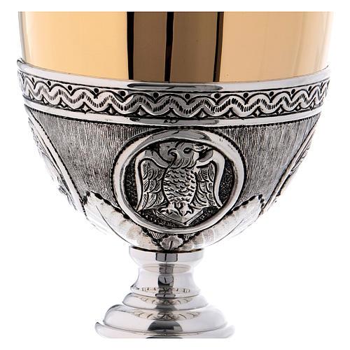 Calice pisside patena ottone argento croce celtica decori 8