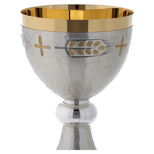 Chalice, ciborium and paten with ears of wheat and cross 3
