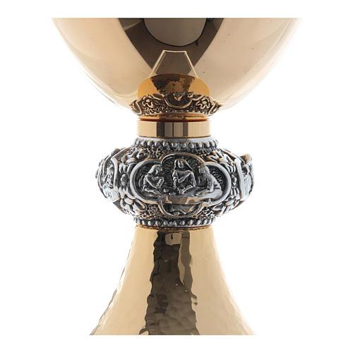 Calice e pisside ottone argento tazza liscia lucida 6
