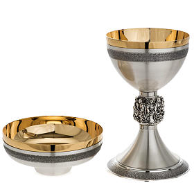 Cálice e patena litúrgica latão prata Milagres s1