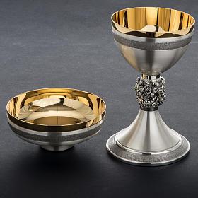 Cálice e patena litúrgica latão prata Milagres s10