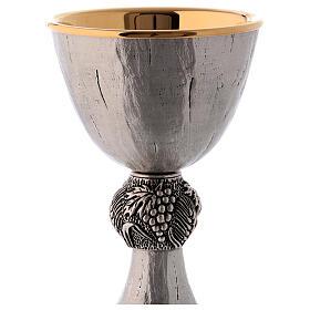Calice pisside patena ottone argento uva spighe s2