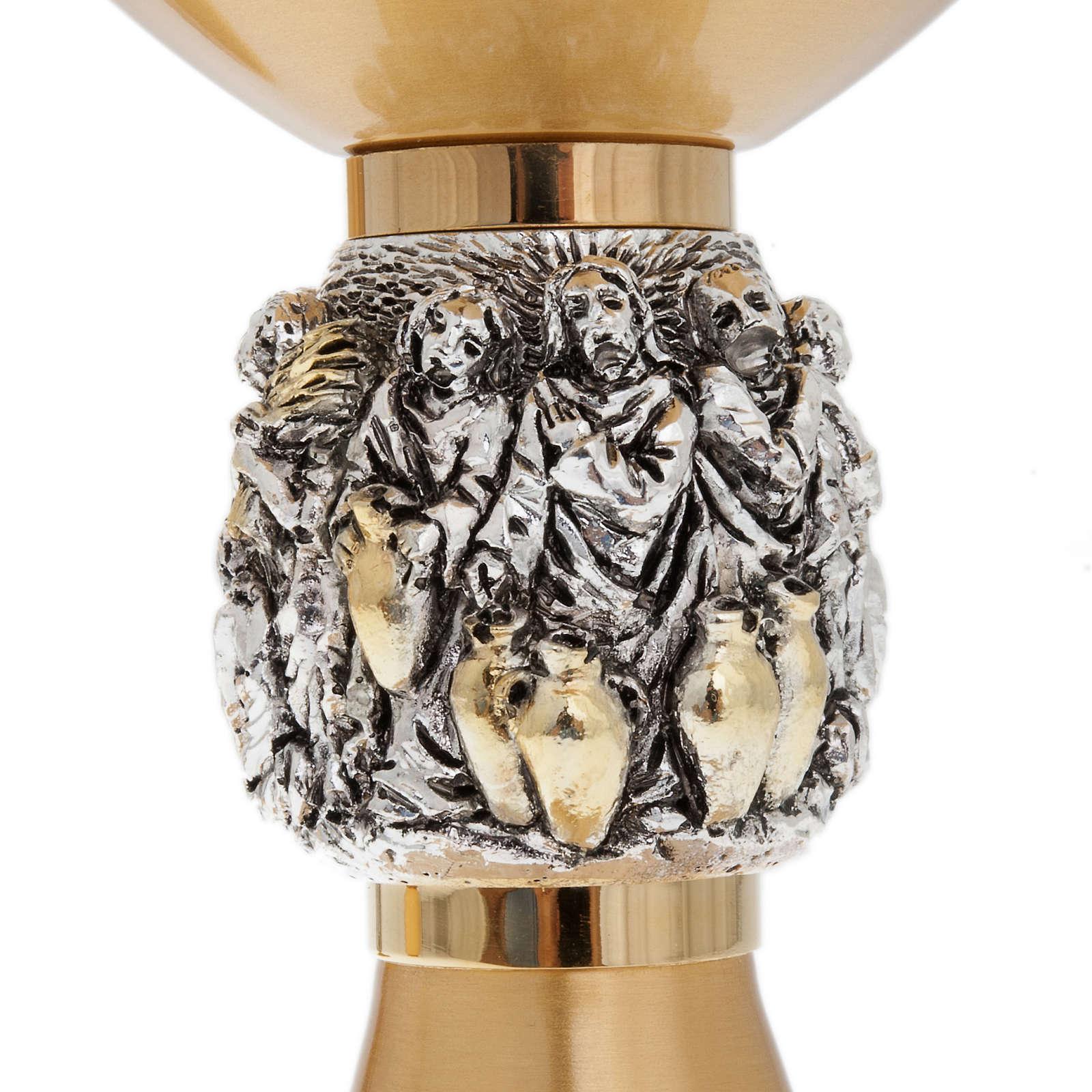 Calice pisside patena ottone dorato nodo argento Miracoli 4