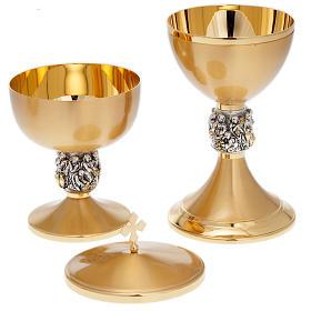 Calice pisside patena ottone dorato nodo argento Miracoli s3