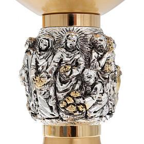 Calice pisside patena ottone dorato nodo argento Miracoli s5