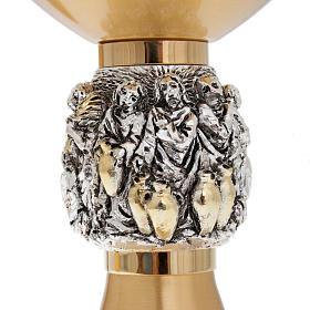 Calice pisside patena ottone dorato nodo argento Miracoli s6