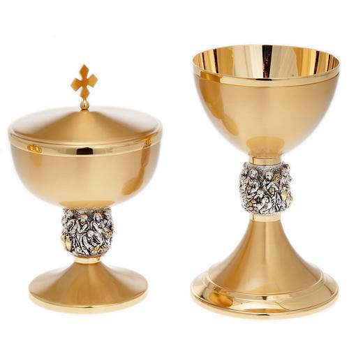 Calice pisside patena ottone dorato nodo argento Miracoli 2