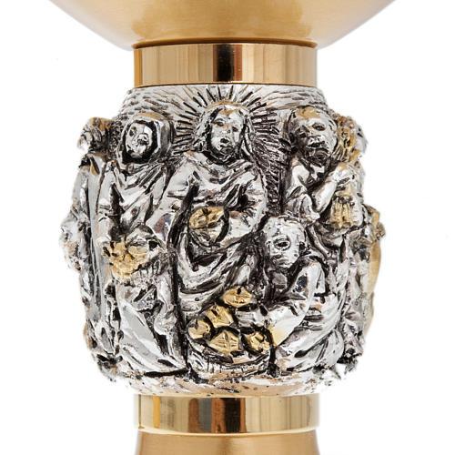 Calice pisside patena ottone dorato nodo argento Miracoli 5