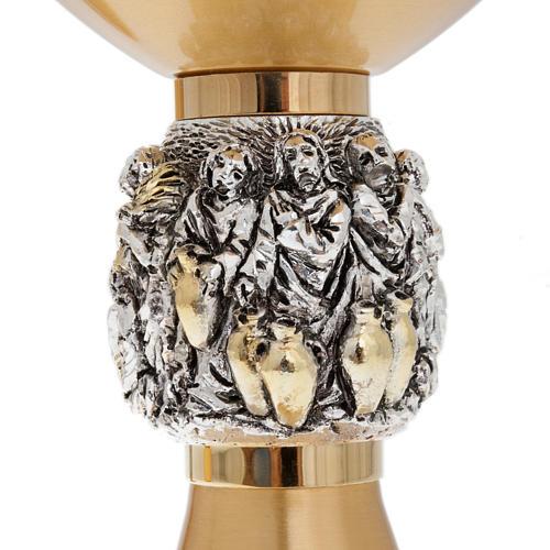 Calice pisside patena ottone dorato nodo argento Miracoli 6
