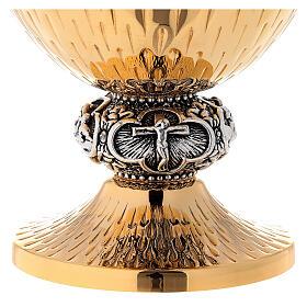 Calice ciboire patène laiton argenté scènes Vie Jésus s11