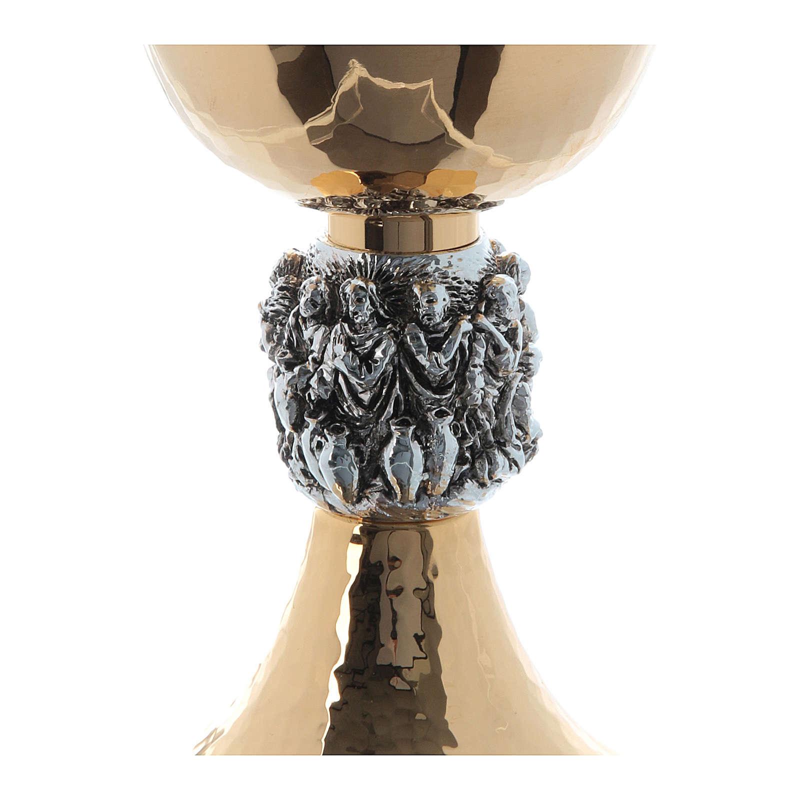 Calice e pisside ottone martellato argento Miracoli 4