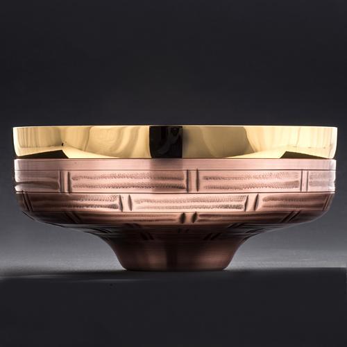 Patène laiton doré et bronze 16 cm 6