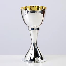 Calice eucharistique mod. Norway s1