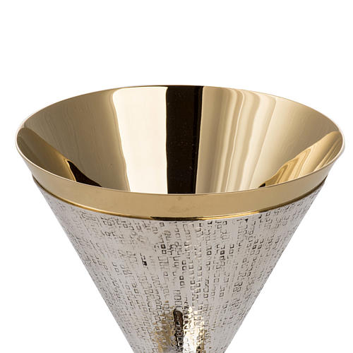 Chalice in silver and gold plated metal, Ventus model 2