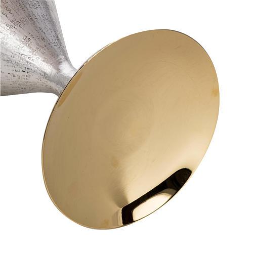 Calice mod. Ventus metallo argentato e dorato 7