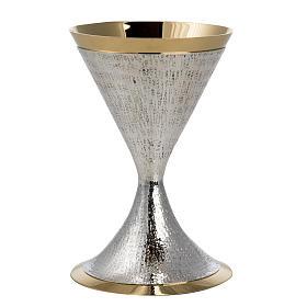 Kielich model Ventus metal posrebrzany pozłacany s1