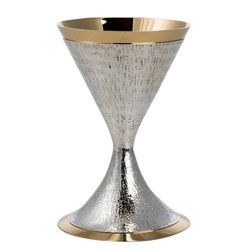 Kielich model Ventus metal posrebrzany pozłacany 1