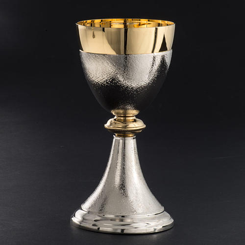 Chalice and Ciborium, silver plated brass with knurled finishing 3