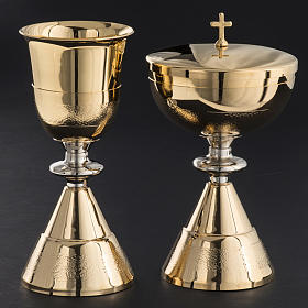 Chalice and Ciborium, Knurled finishing s2