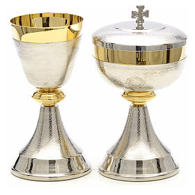 Metal Chalices Patens Ciboria: Chalice and ciborium with double two tone finish