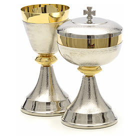 Chalice and ciborium with double two tone finish s2