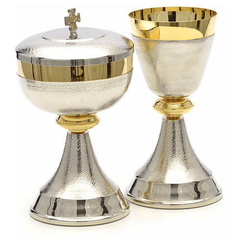 Chalice and ciborium with double two tone finish 7