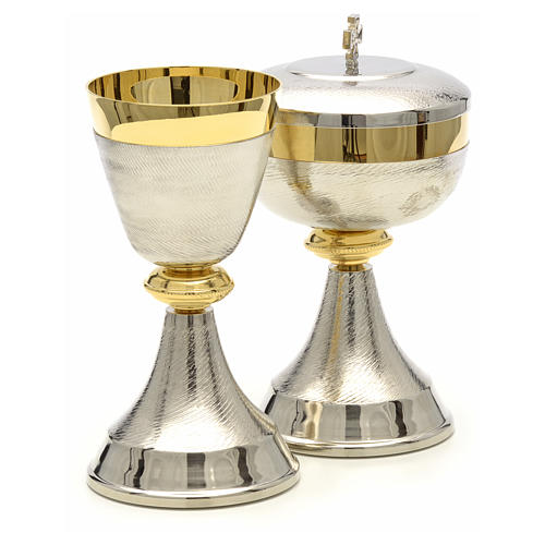 Chalice and ciborium with double two tone finish 8