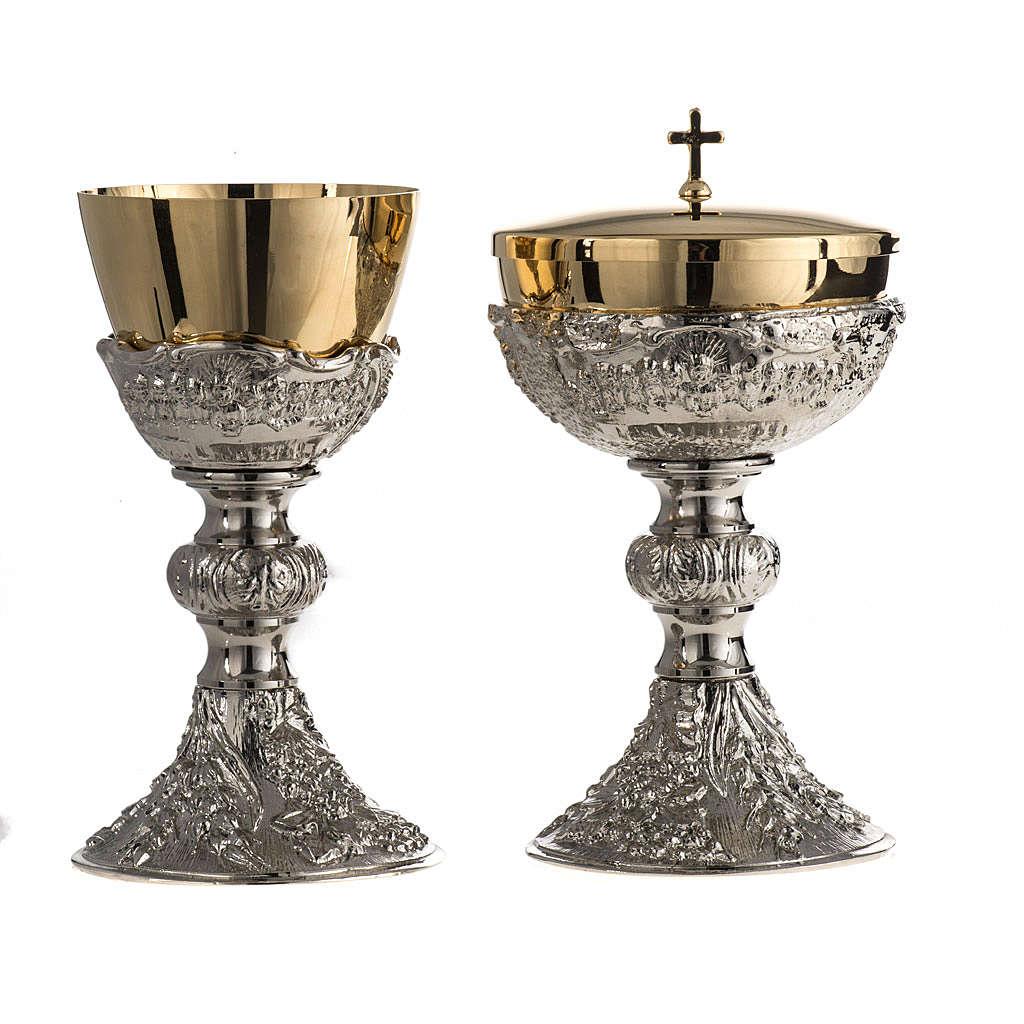 Chalice and Ciborium, The Last Supper, two tone 4