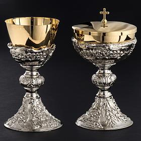 Chalice and Ciborium, The Last Supper, two tone s2