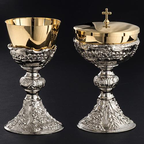 Chalice and Ciborium, The Last Supper, two tone 2