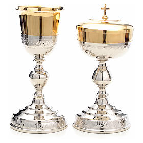 Metal Chalices Patens Ciboria: Chalice and Ciborium, leaves decoration