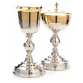 Chalice and Ciborium, leaves decoration s8