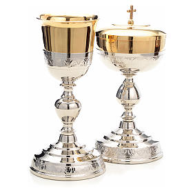 Chalice and Ciborium, leaves decoration s4