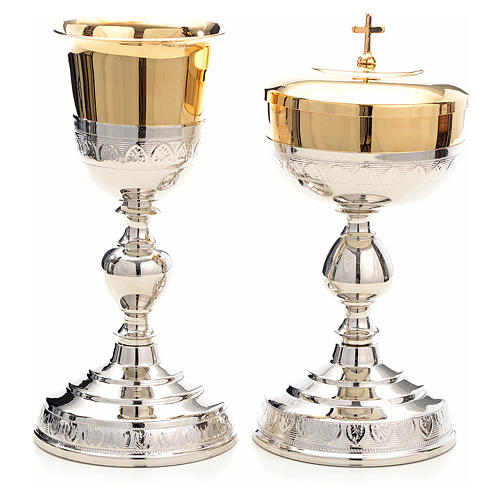 Chalice and Ciborium, leaves decoration 1