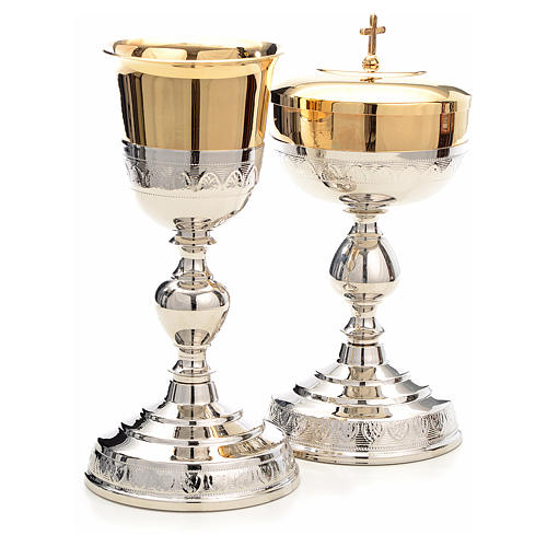 Chalice and Ciborium, leaves decoration 4