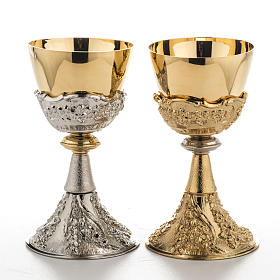 Chalice, The Last Supper s1